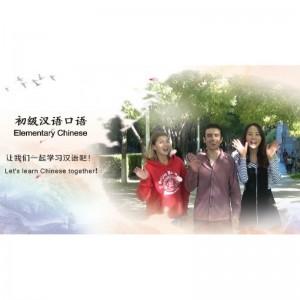 Elementary Spoken Chinese