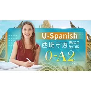 【U-Spanish】Intermediate Spanish 0-A2