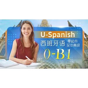 [U-Spanish] Intermediate Spanish 0-B1