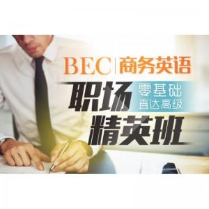 Cambridge English for Studying Abroad B1-B2