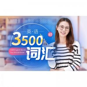 English 3500 words