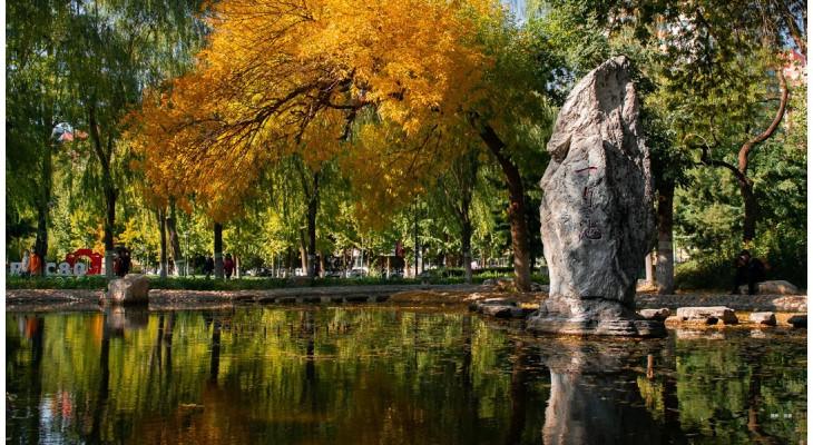 Renmin University of China International Students Scholarships
