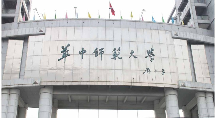 Central China Normal University's Scholarship for new foreign students