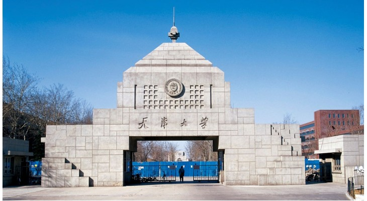 Tianjin University International Student Scholarship