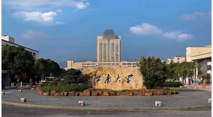 Taihu Scholarship to International Students in Jiangnan University