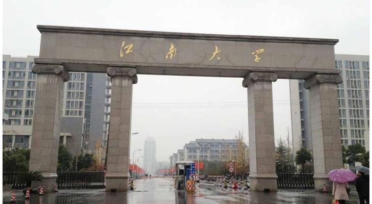 President Scholarship to International Students in Jiangnan University
