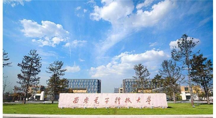 Xidian University Huashan Scholarship